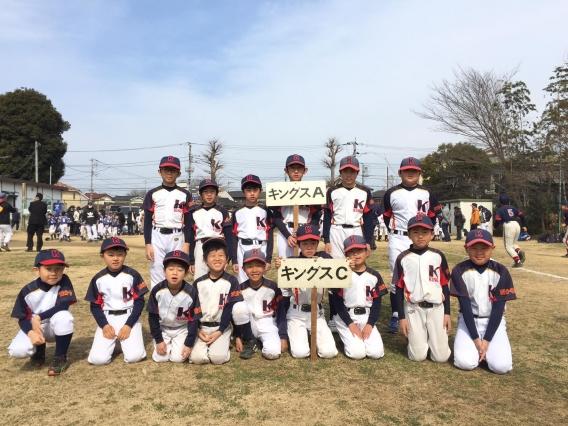春季大会開会式&初戦